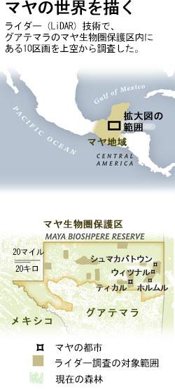 https://natgeo.nikkeibp.co.jp/atcl/news/19/030700146/map1.jpg