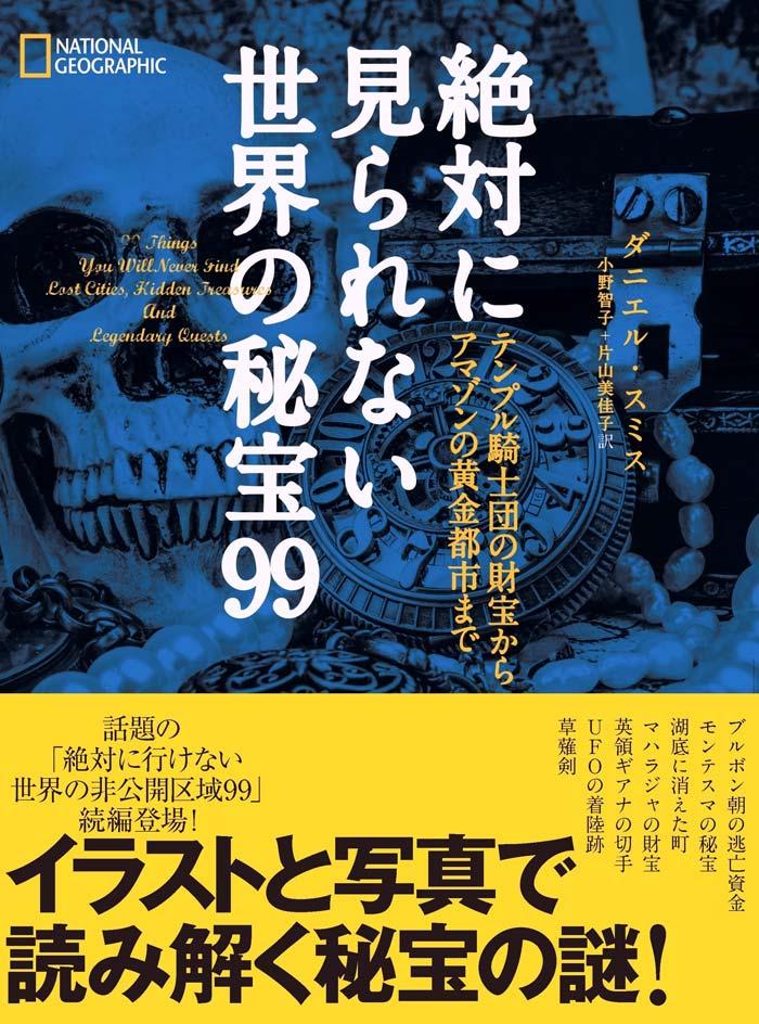 ピックス - Magazine cover