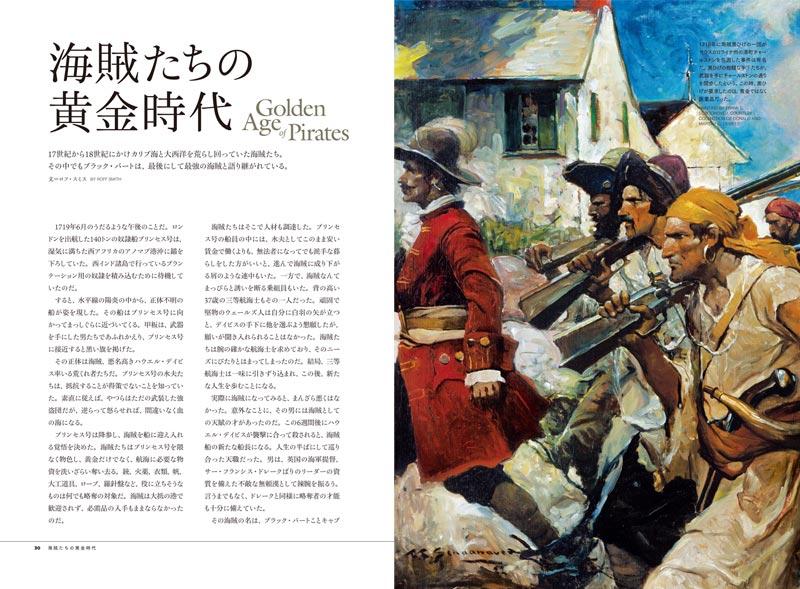 小説 海賊版 サイト