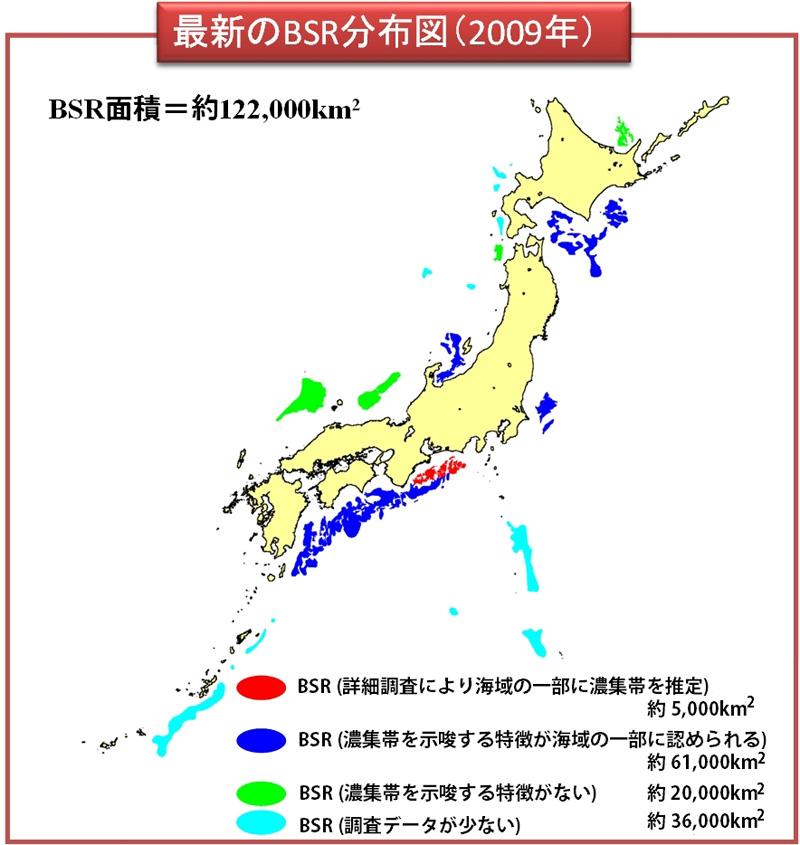 02 - 【資源】熊野海盆で微生物が作るメタンハイドレートを発見 海洋研究開発機構(JAMSTEC)[06/14]