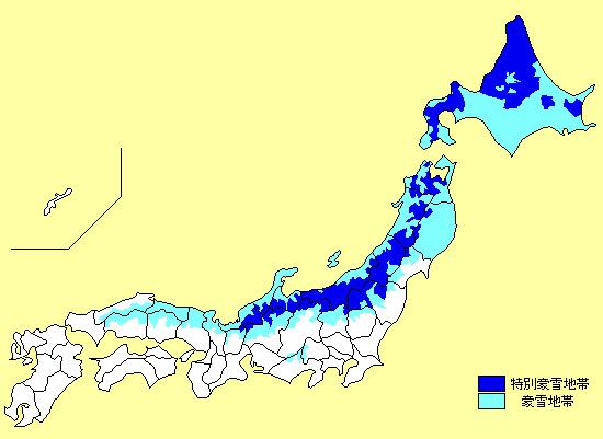 積雪 量 ランキング 全国 気象庁|歴代全国ランキング