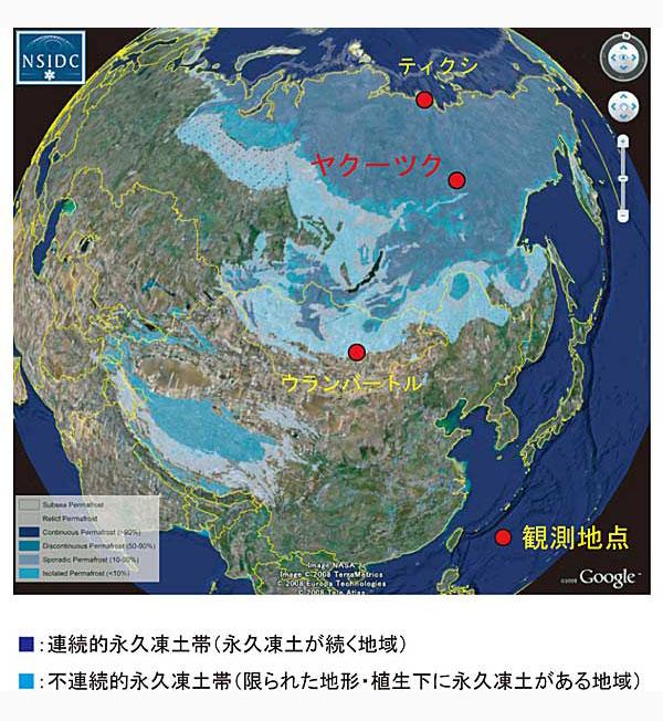 第1回 永久凍土って何ですか? | ナショナルジオグラフィック日本版サイト