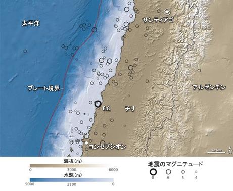 チリ大地震で地軸にズレ | ナシ...