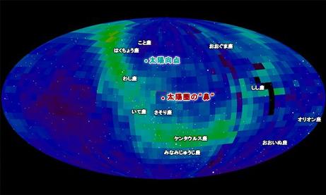 """太陽系の""""最先端""""を発見   ナシ..."""