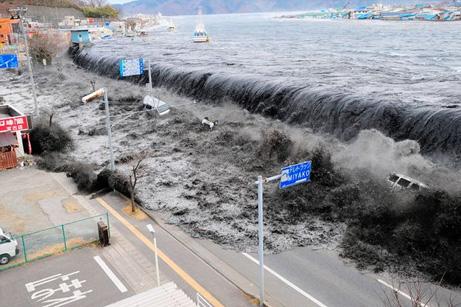 津波、地球の巨大エネルギー | ...