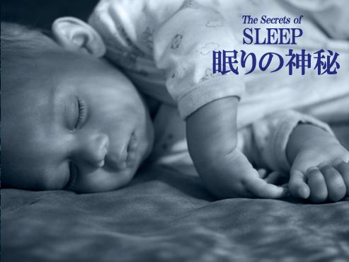 症 家族 性 致死 性 不眠