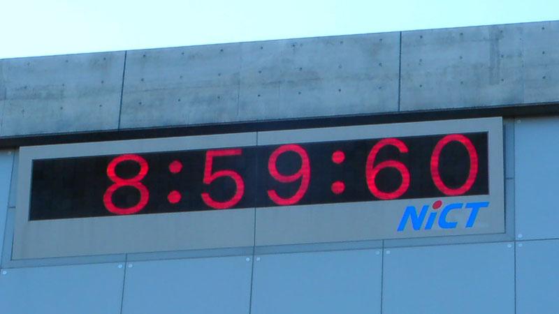 第1回 ずばり、宇宙天気予報とはナショナルジオグラフィック日本版サイト
